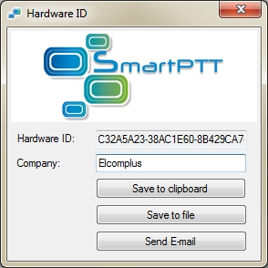 How to get HID of Radioserver – SmartPTT Technical Support